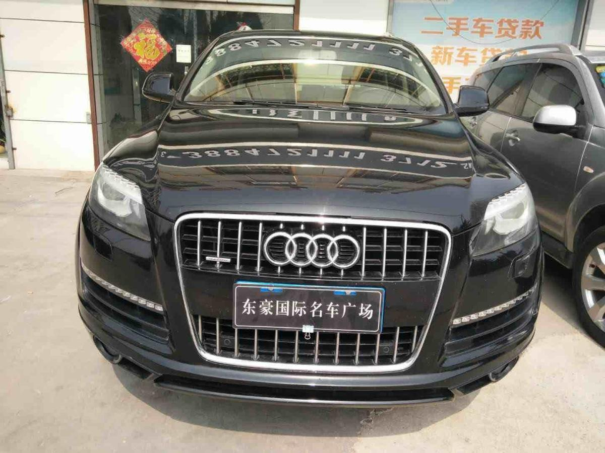 http://n3.datasn.io/data/api/v1/n3_chennan/used_car_for_sale_in_chian_2/by_table/used_car_image_access/d9/db/0d/70/d9db0d706d4d35c2b7c3ca35b9661e120886ae68.jpg