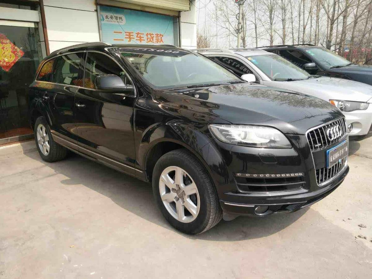 http://n3.datasn.io/data/api/v1/n3_chennan/used_car_for_sale_in_chian_2/by_table/used_car_image_access/e6/16/26/bf/e61626bfdd33f6a03c3e52849f09f4103cbc83c2.jpg