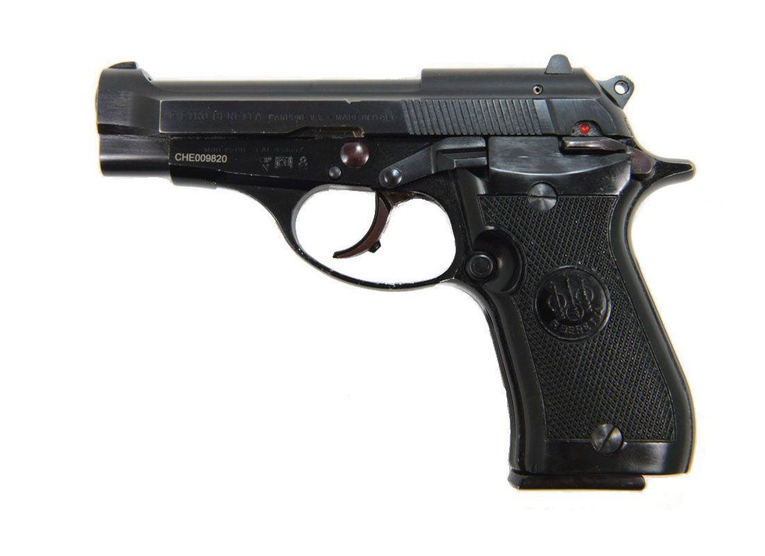 http://n3.datasn.io/data/api/v1/n3_lyz/guns_for_sale/main/image/ad/3e/90/64/ad3e9064ad8f8d6a96d4fe934ab245bbb83b5683.jpg