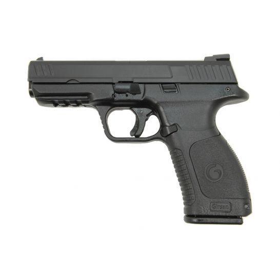 http://n3.datasn.io/data/api/v1/n3_lyz/guns_for_sale/main/image/ca/34/57/42/ca345742093f08e6eaa9edb919d7b1856cd3997e.jpg